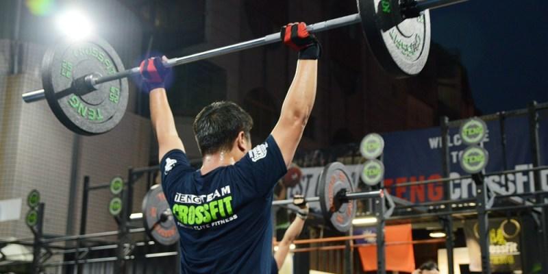 CrossFIT混合健身|InBody身體組成分析 找到自己喜歡的運動 是成功減脂的開始
