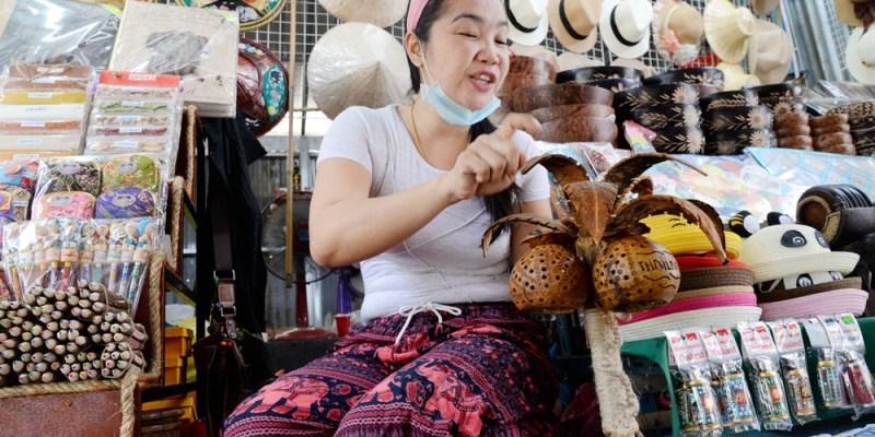 泰國一日遊行程 丹嫩莎朵水上市場霸氣機械馬達船 體驗購物喊價的樂趣以及在地美食品嚐