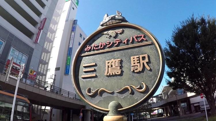 宮崎駿動畫之旅|東京三鷹之森吉卜力美術館 令人難忘的限定動畫及紀念品