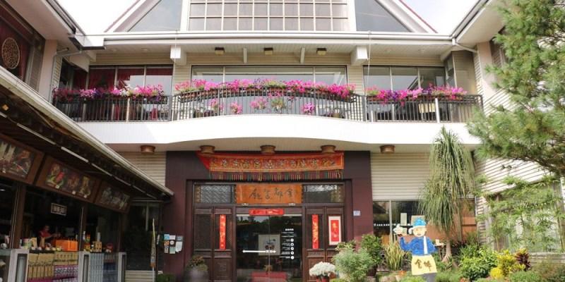 南投埔里鎮美食 金都餐廳 美味創意料理 南瓜炒米粉廚藝教室
