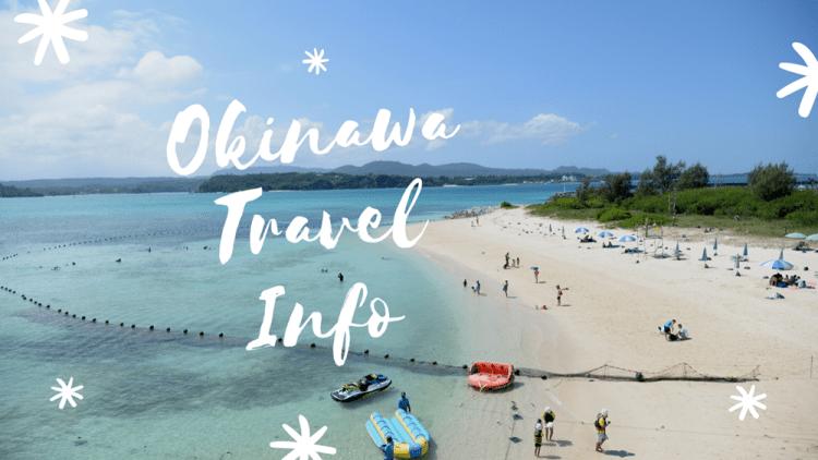 沖繩自由行推薦|超過20個Okinawa超夯熱點 旅遊住宿&美食購物不可不知  買便宜機票飛沖繩