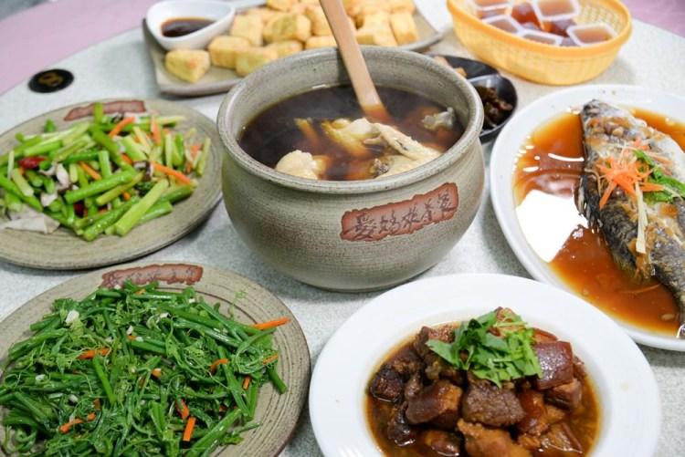 台東鹿野美食 愛嬌姨茶餐廳 紅茶滷肉 茶油剝皮辣椒雞湯 美味茶餐饗宴
