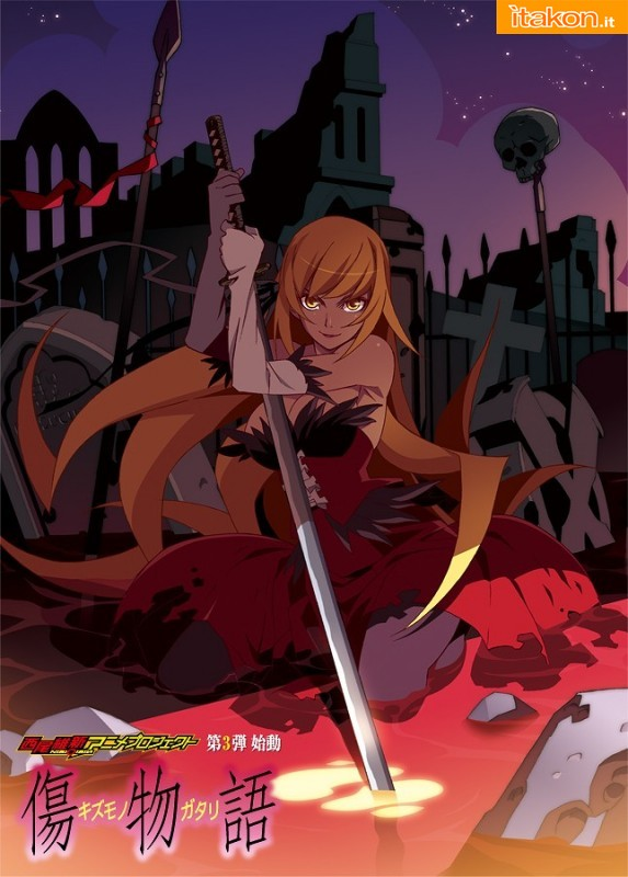 Kiss-shot Acerola-orion Heart-under-blade bakemonogatari