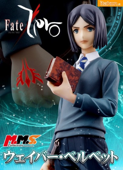 Waver Velvet - Fate/Zero - MegaHouse