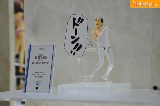 Max Factory - Egashira250 figma white pants