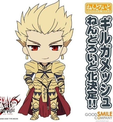 img Nendoroid-Gilgamesh-Fate-Stay-Night