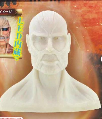 FuRyu - Taito - Prize Figur - Ottobre 2014 - 1