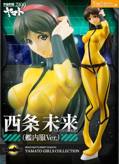miki saijo - yamato 2199 - megahouse - info pre - 6