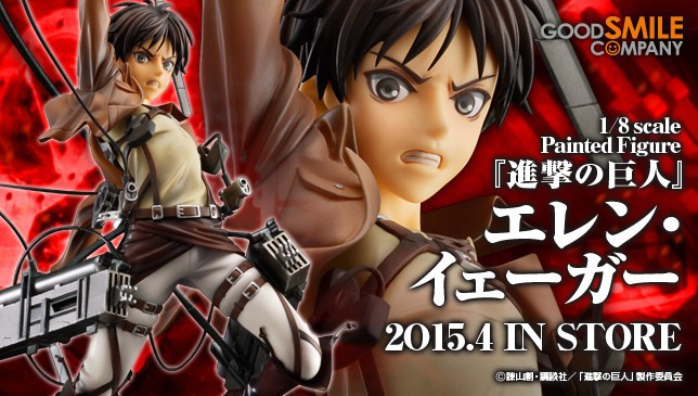 Eren Yeager - Attack on Titan - Good Smile Company preorder 00
