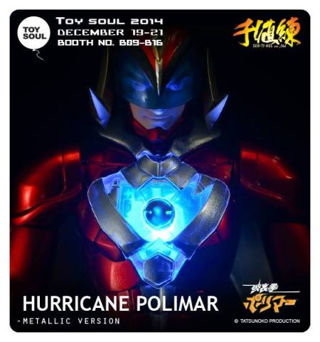 Sentinel: Hurricane Polymar FIGHTINGEAR Metallic e Black Version - Prime Immagini Ufficiali