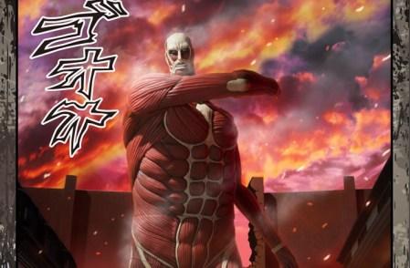 colossal titan - bandai - pre - 8