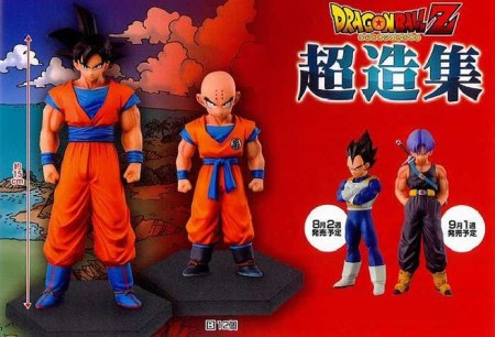 dragon_ball_z_krillin_son_goku_dragon_ball_z_super_figure_collection_evid