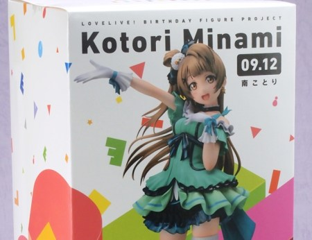 Kotori Minami Love Live! Birthday Project - Stronger final product 20