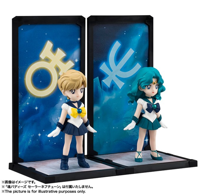 Sailor Uranus - Sailor Moon - Tamashii Buddies Bandai info 04