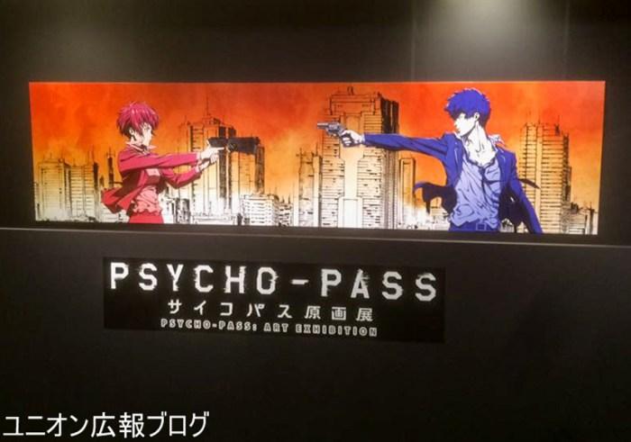 Shuusei Kagari - Psycho-Pass - Union Creative International proto 04