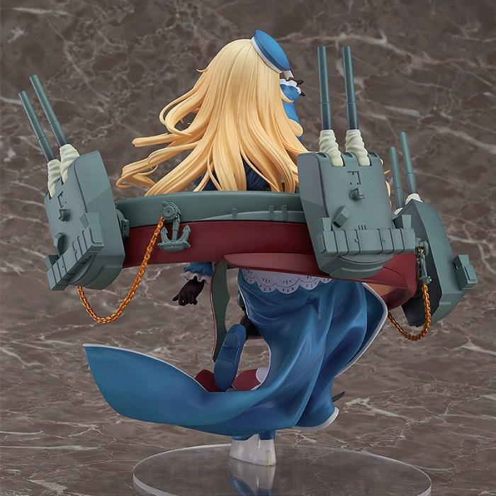 Atago Heavy Armament - Kantai Collection KanColle - Max Factory pre 04