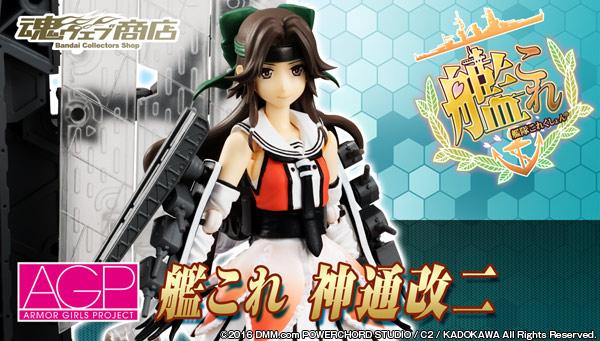 Jintsuu AGP - KanColle - Bandai info pre 00