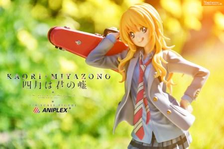 Kaori Aniplex - Recensione - Foto 46