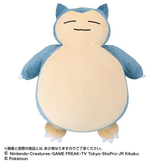 Pokemon- Snorlax (Kabigon) Bandai Premium Cushion Itakon.it -0003a