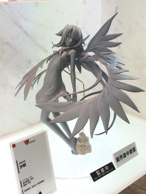 Wing - Saya - Saya no Uta 02