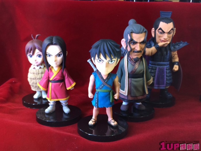Kingdom World Collectable Figure