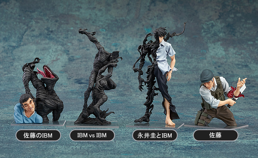 Ajin Demi-Human Vignette Collection GSC preorder 01