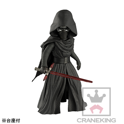 Kylo Ren - Star Wars World Collectable Figure Premium