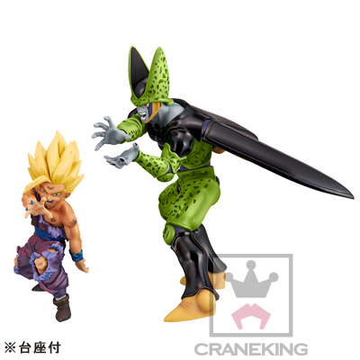 Son Gohan e Perfect Cell Dragon Ball Z Dramatic Showcase 1st Season Vol.1