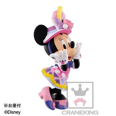 Minnie Mouse Disney Magic Castle: My Happy Life 2 World Collectable Figure