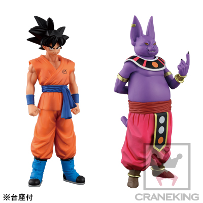 Son Goku e Champa Dragon Ball Super Chouzoushu Chapter Three
