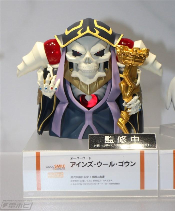 Ainz Ooal Nendoroid da Overlord