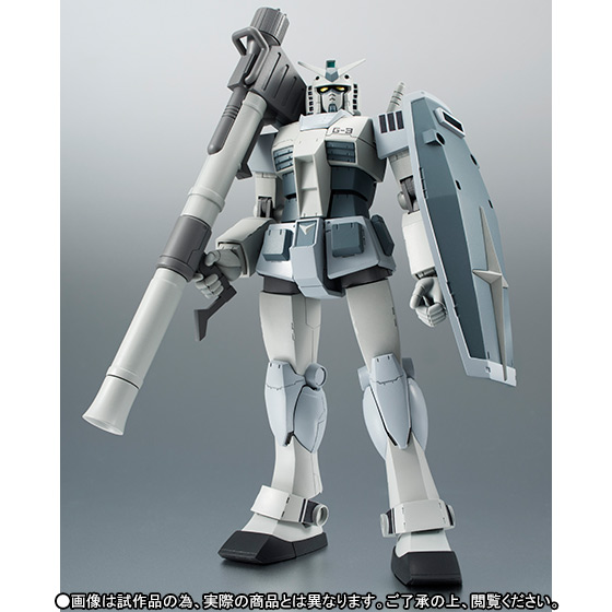 Gundam RX-78-3 G-3 ver. A.N.I.M.E. ROBOT SPIRITS SIDE MS Bandai Itakon.it -0002