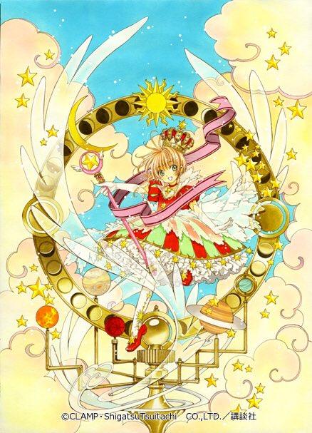 sakura kinomoto - GSC - annuncio - 4