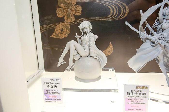 [AMAKUNI] Yukime da Jigoku Sensei Nube