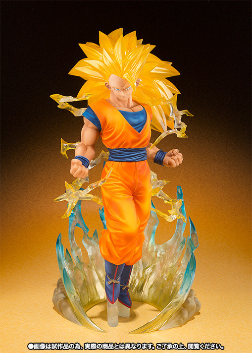 Son Goku SSJ3 Limited Figuarts ZERO