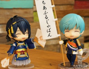 GSC Nendoroid Cheerful gallery 20