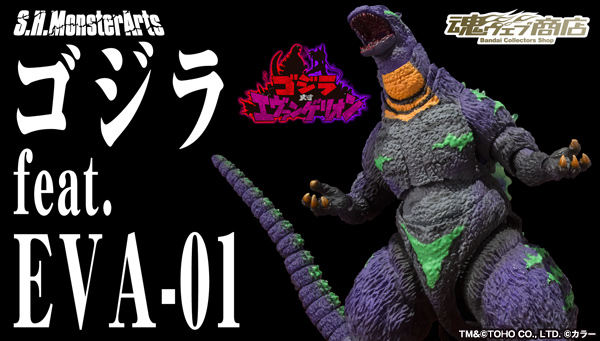 Godzilla Eva-01 SH MonsterArts Bandai pics 01