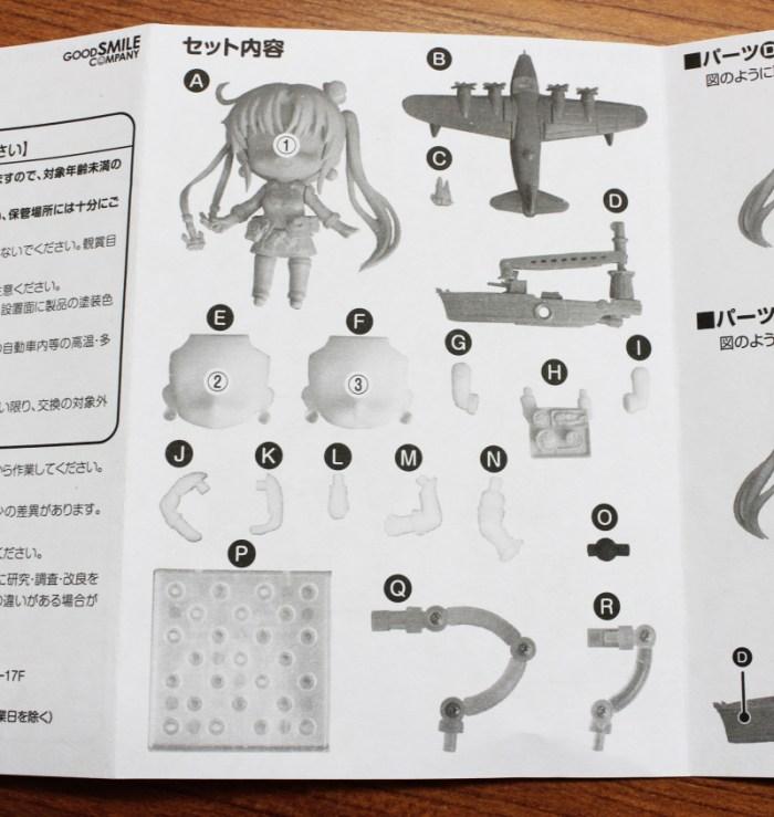 Nendoroid Akitsushima KanColle 05