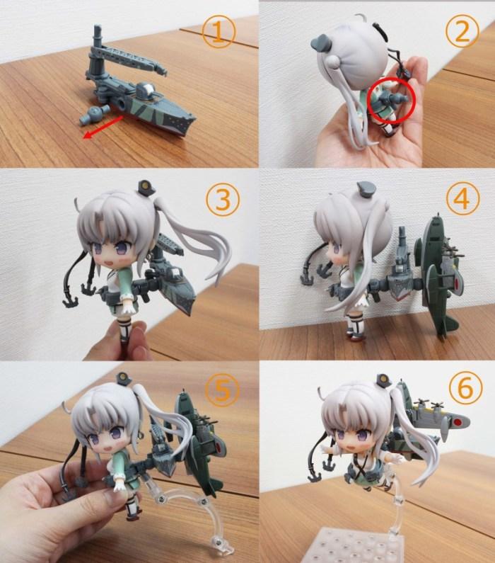Nendoroid Akitsushima KanColle 07