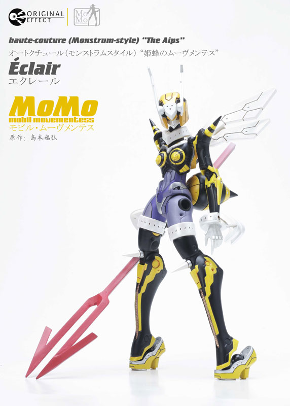 Eclair1