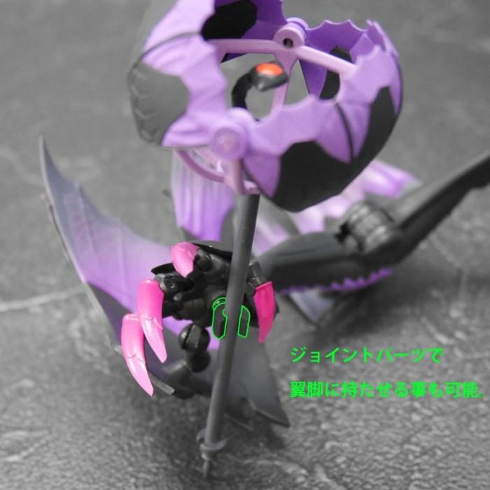 Goa Magara AGP Monster Hunter Bandai pics 24