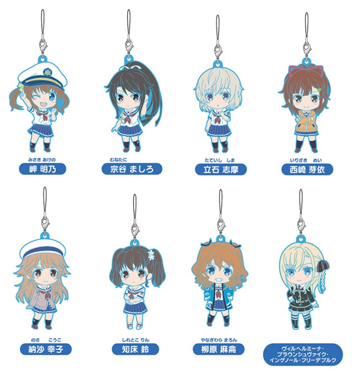 Trading Rubber Straps