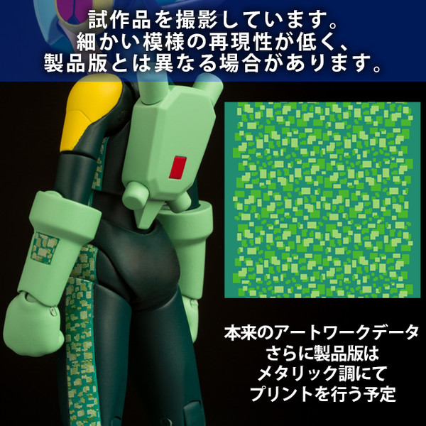 Rockman.EXE 4 Inch-Nel 12