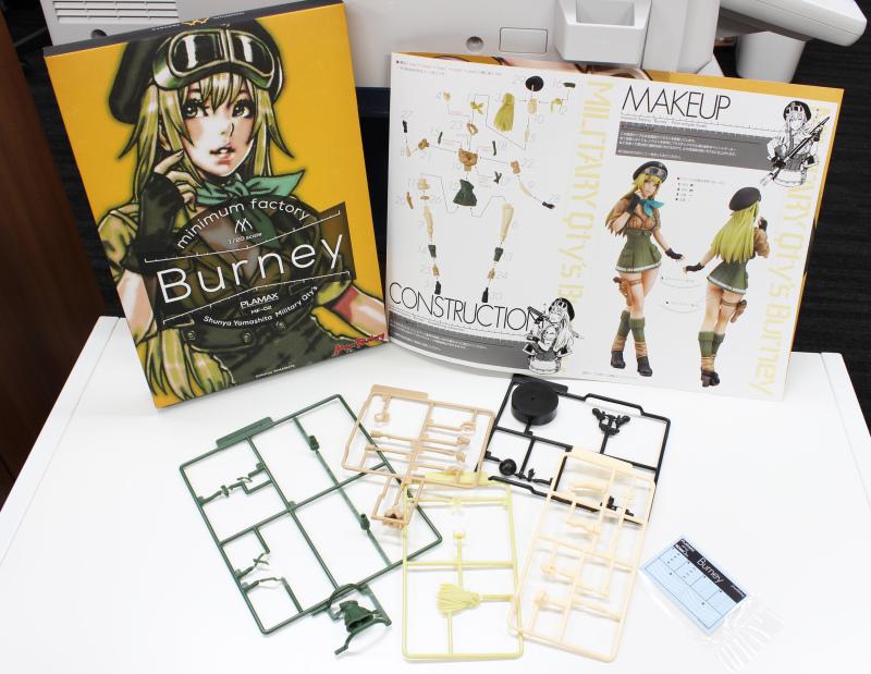 Burney MF 01