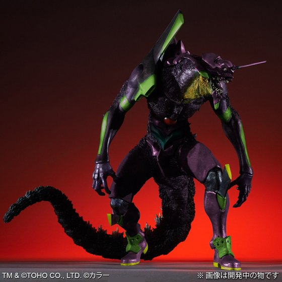 EVA Godzilla XPLUS TOHO pre 05