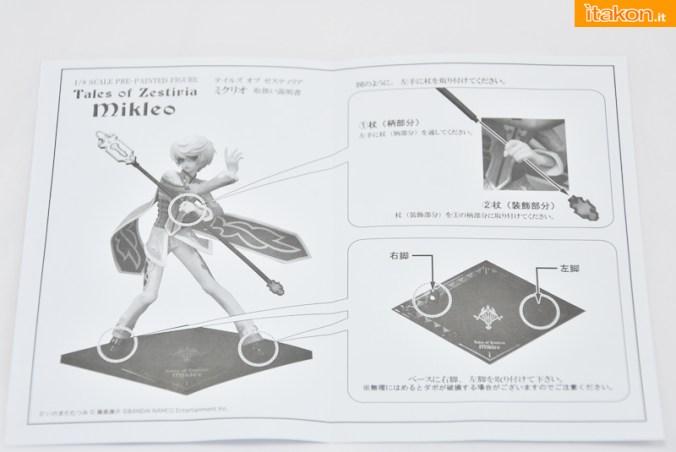 Mikleo - Kotobukiya - Recensione - Foto 07