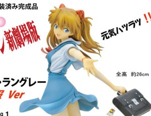 Shikinami Asuka Langley School Uniform EVANGELION AIZU Project resale 20