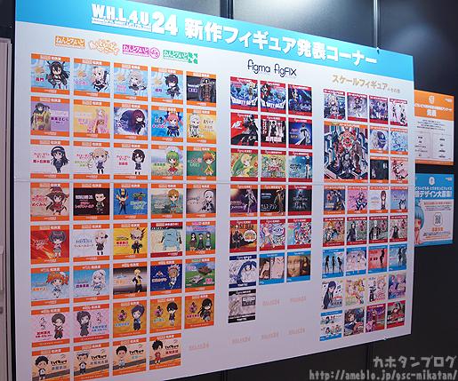 WF2016S GSC Blog 09