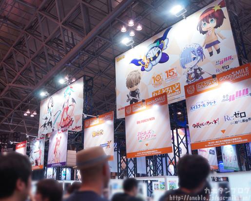 WF2016S GSC Blog 11