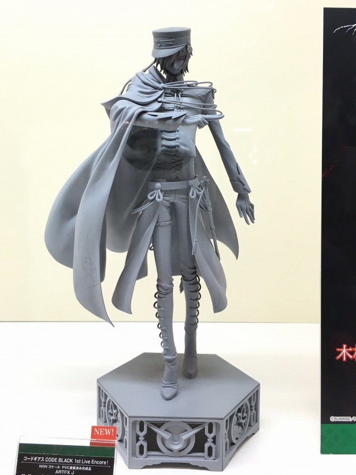 Lelouch Lamperouge ARTFX J da Code Geass